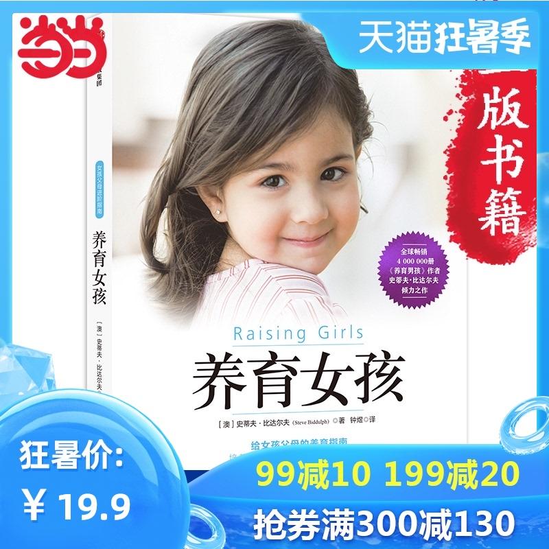 Детская литература Артикул 39087963929