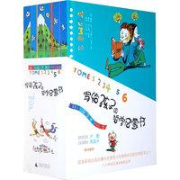 【當當網 正版包郵 童書】寫給孩子的哲學啟蒙書(全六冊)兒童文學正版 3-6歲-7-8-9-10-11-12兒童