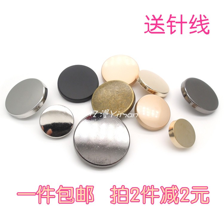 Round metal button flat womens coat windbreaker button suit coat pants button smooth shirt hand sewing button