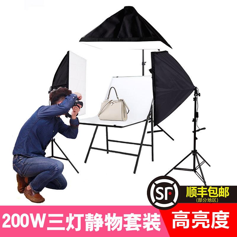 摄力派200瓦摄影棚摄影灯套装室内淘宝产品拍照拍摄常亮补光灯摄影静物拍摄台柔光灯箱大型产品证件照相道具