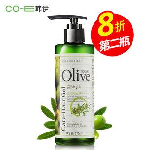 韩伊橄榄啫喱膏保湿定型发型造型女男士发胶卷发头发蓬松染发护彩品牌
