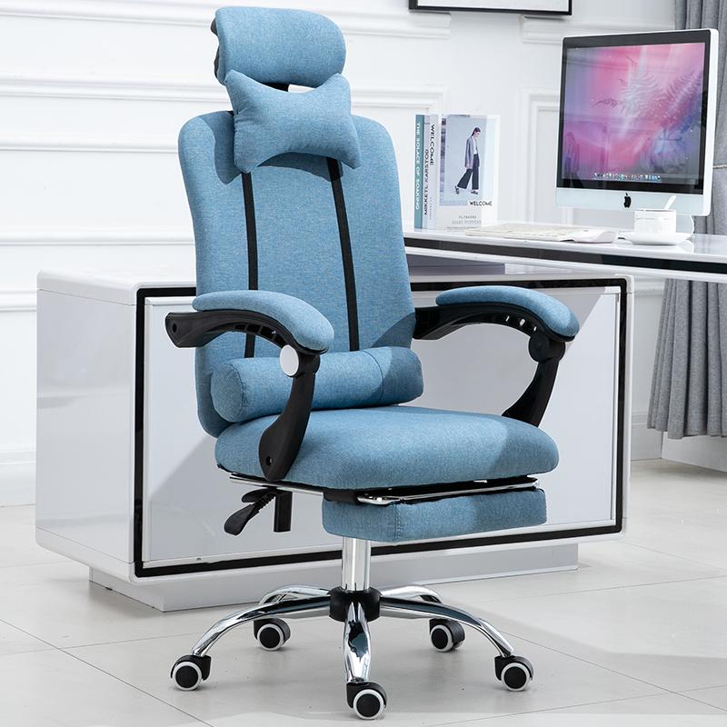 电脑椅家用办公椅靠背学生座椅升降电竞椅转椅可躺办公室午休椅子