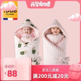 Douxbebe包被嬰兒 初生新生嬰兒抱被秋冬 加厚款外出寶寶包裹巾圖片