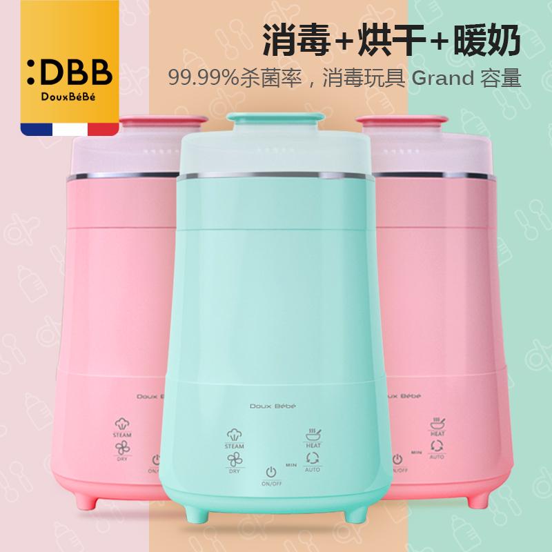 多宝贝婴儿多功能杀菌宝奶瓶消毒器带烘干暖奶器三二合一大容量锅
