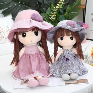 可爱花语菲儿公主布洋娃娃毛绒玩具女孩玩偶公仔睡觉抱枕生日礼物