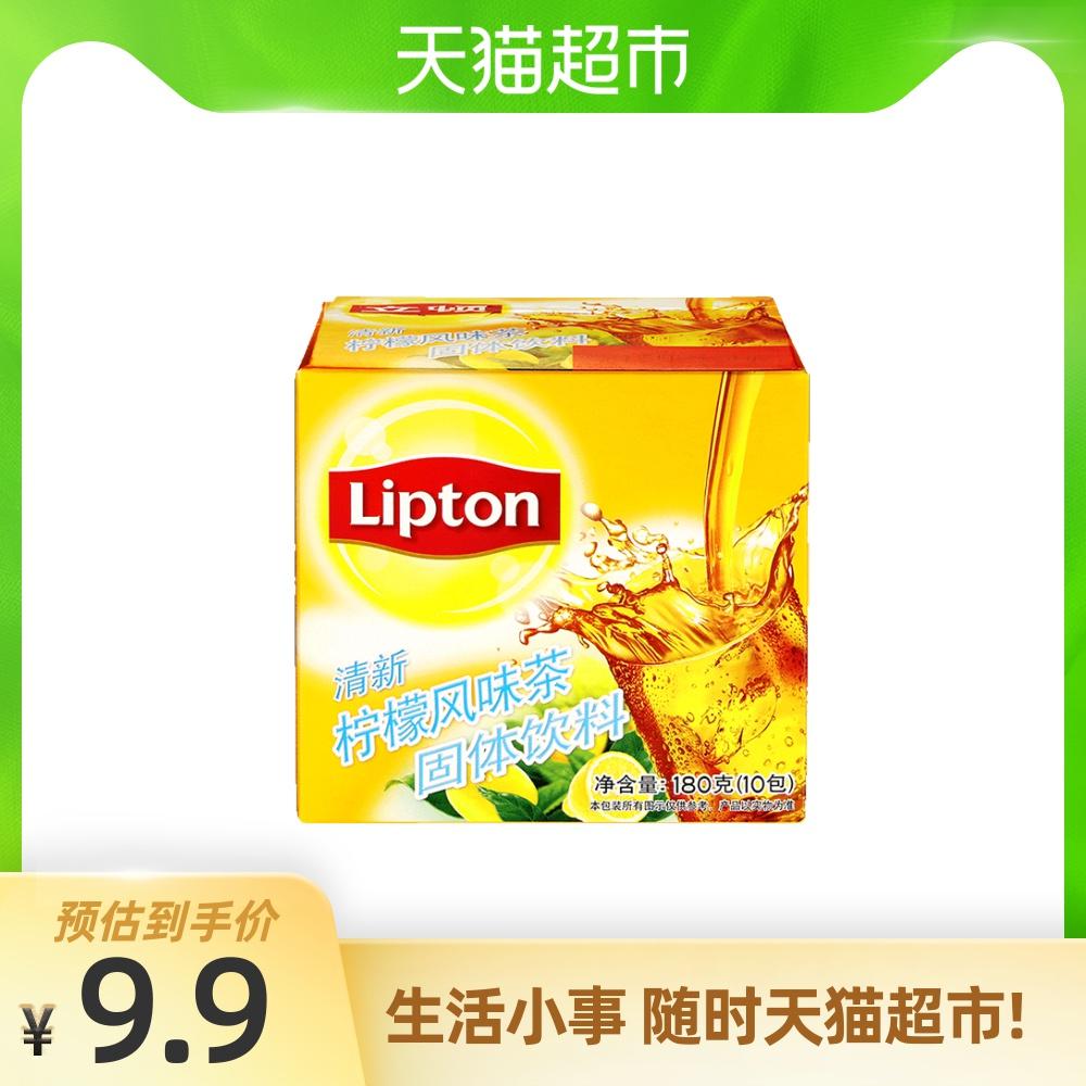 立顿清新柠檬茶风味茶固体饮料10包/盒冲饮速溶茶粉包