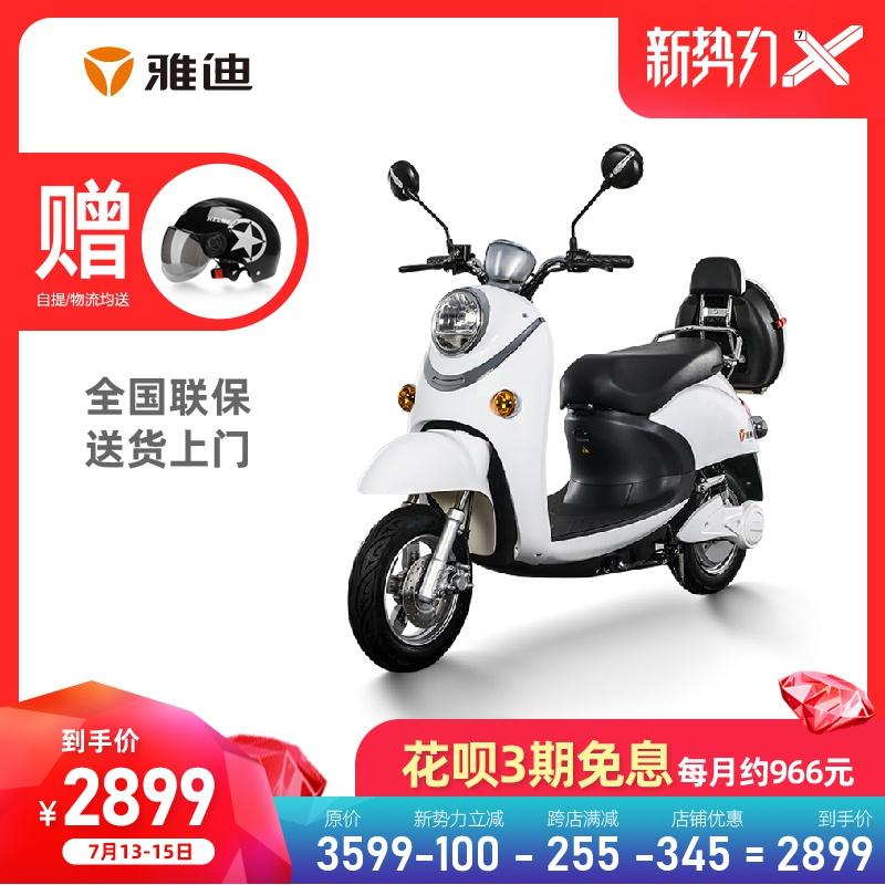 Электрические мотоциклы Артикул 605635172178