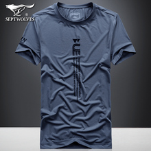 Seven Wolf Summer Short Sleeve Men's T-shirt Youth Sports Ice Fast Dry Clothes Korean Edition Slim Half Sleeve Running Bottom Shirt