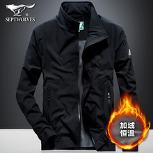 Seven Wolf Sports Jackets Men's Winter and Autumn Plus Downy Men's Jacket Collar Leisure Youth Korean Wind-proof Clothes