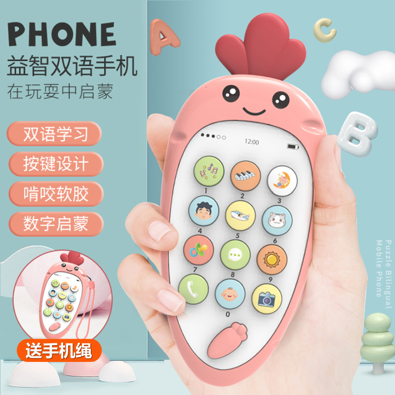 Childrens mobile phone baby enlightenment early education boys and girls toys infants can chew music phone 0-3 years old