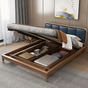 北欧实木简约现代主卧轻奢高箱床