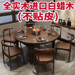 领50元券购买全实木可伸缩折叠圆形现代简约圆桌