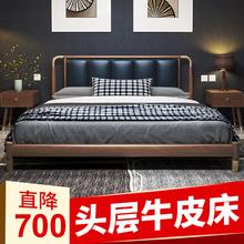 北欧の光高級木製ベッド現代のミニマリスト1.5メートル牛革マスターベッドルームの結婚1.8メートルのベッドの革ダブルベッド