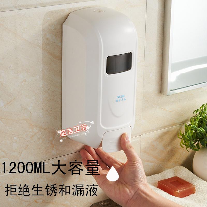 Ванная комната вручную дозатор жидкого мыла для мыло устройство мыло коробка мойте руки жидкость коробка прессование мойте руки бутылированный настенный стиль