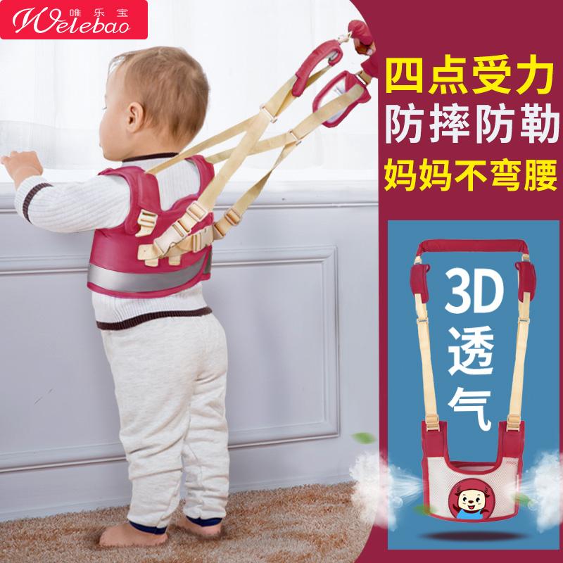 Ребенок с ребенком ребенок школа гулять буксировочный трос. безопасность противо сдерживать стойкость к осыпанию кондиционер младенец дети ребенок лето