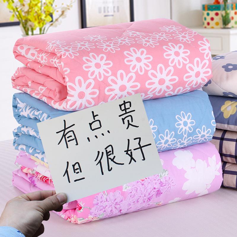 【填充纯棉花】100%纯棉空调被夏凉被春秋被子色织无印棉被夏被券后78.00元