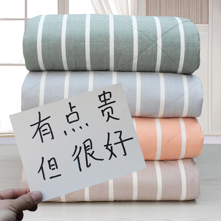 限100000张券良品水洗棉纯棉色织单人春秋夏凉被