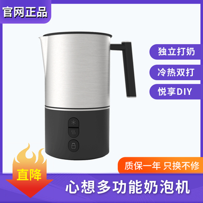 My mind milk froth machine milk froth machine automatic household milk frother lacquer frothing cup fancy coffee multi-function