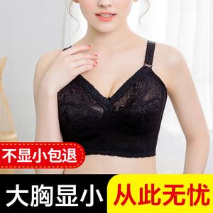内衣女夏薄款大胸显小文胸超薄聚拢收副乳防下垂胸罩调整型显胸小