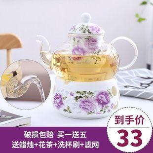 花茶壶整套煮花草茶杯陶瓷玻璃水果茶壶套装下午茶茶茶具蜡烛加热