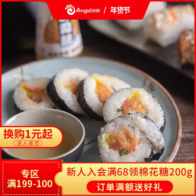 休比寿司醋100ml瓶装家用烘焙寿司日韩料理蘸凉拌菜西餐烹饪材料