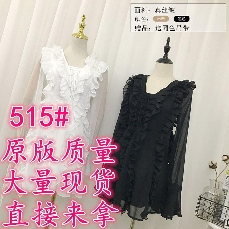 珊珊 2019新款小个子裙子女白色度假很仙气质心机V领木耳边连衣裙