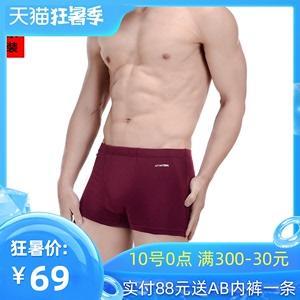 ab男士莫代尔内裤 青年平角裤男竹纤维大码纯色短裤裤头裤衩男
