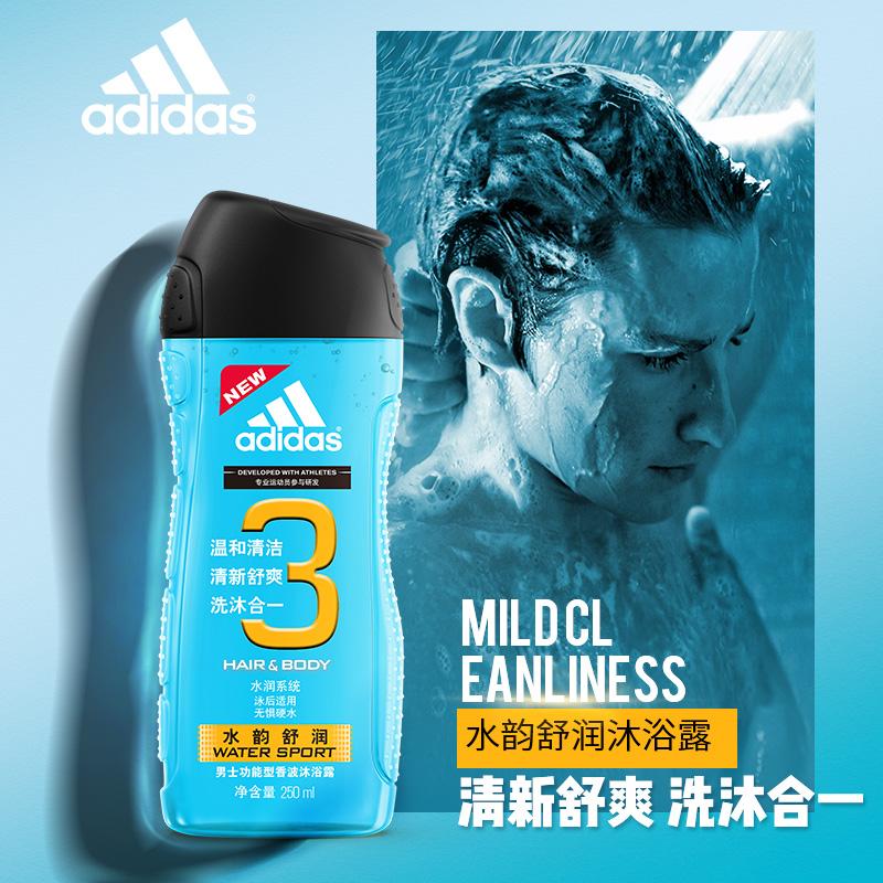 Adidas/阿迪达斯男士水韵舒润沐浴露250ml温和清洁舒爽洗护二合一