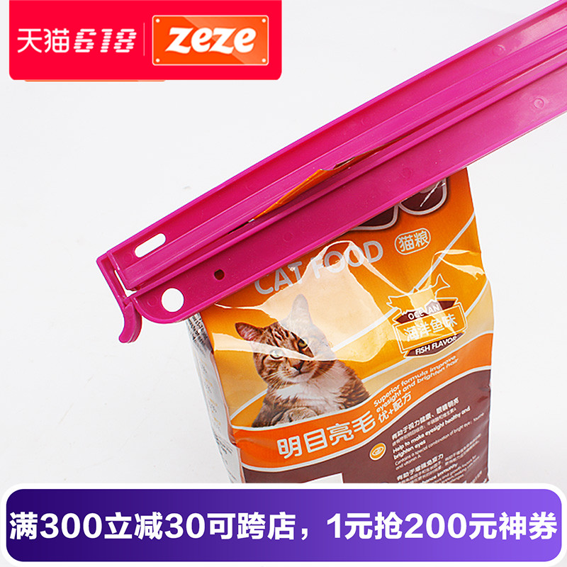 Zeze кошка собака еда запечатывание клип печать клип еда сохранение мешок клип еда сумка запечатывание устройство закуска клип