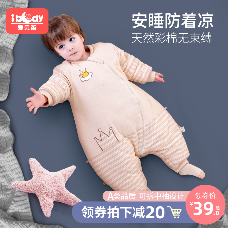 Babys sleeping bag babys autumn and winter thickened anti kicking quilt artifact colored cotton pure cotton childrens split leg sleeping bag for all seasons