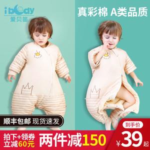 婴儿睡袋夏季薄款宝宝春秋儿童纯棉空调房防踢被神器纯棉幼儿秋冬