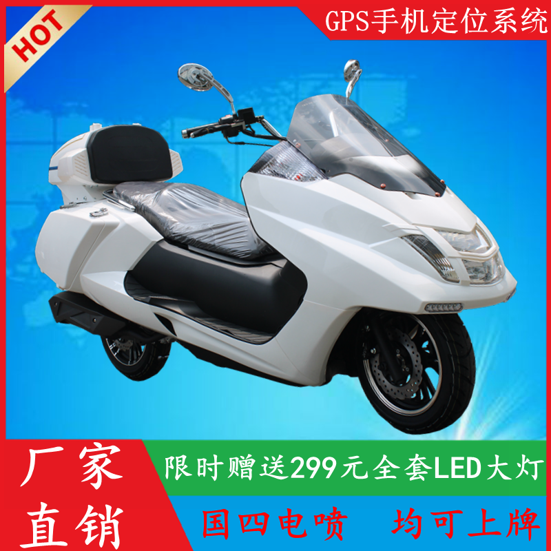 Brand new cruiser T2 large scooter motorcycle sports car fuel can be licensed, cash on delivery t3t8t10