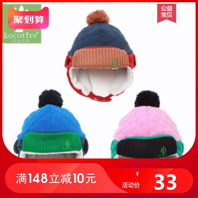 KK树儿童帽子冬宝宝帽子秋冬季男童女童韩版小孩加绒护耳雷锋帽潮