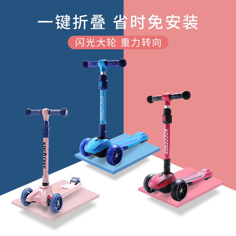 儿童滑板车5-10岁男孩3-6-12单脚踏板女宝宝滑滑车可折叠闪光宽轮