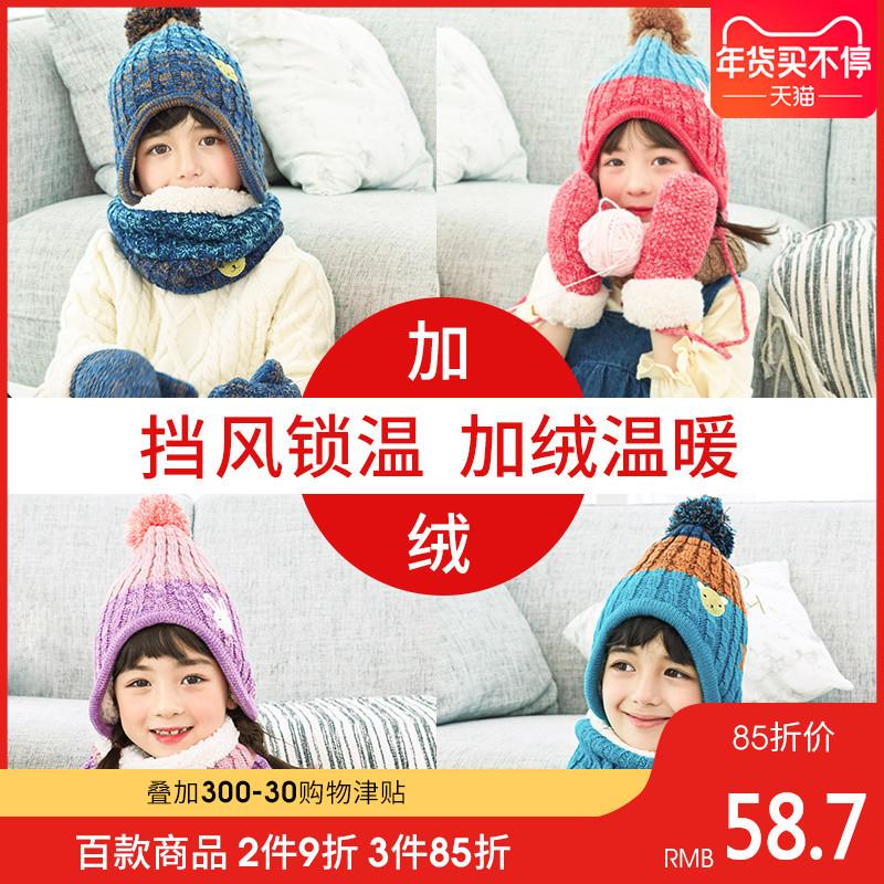 KK树儿童帽子围巾手套三件套秋冬季男女童宝宝围脖套装一体