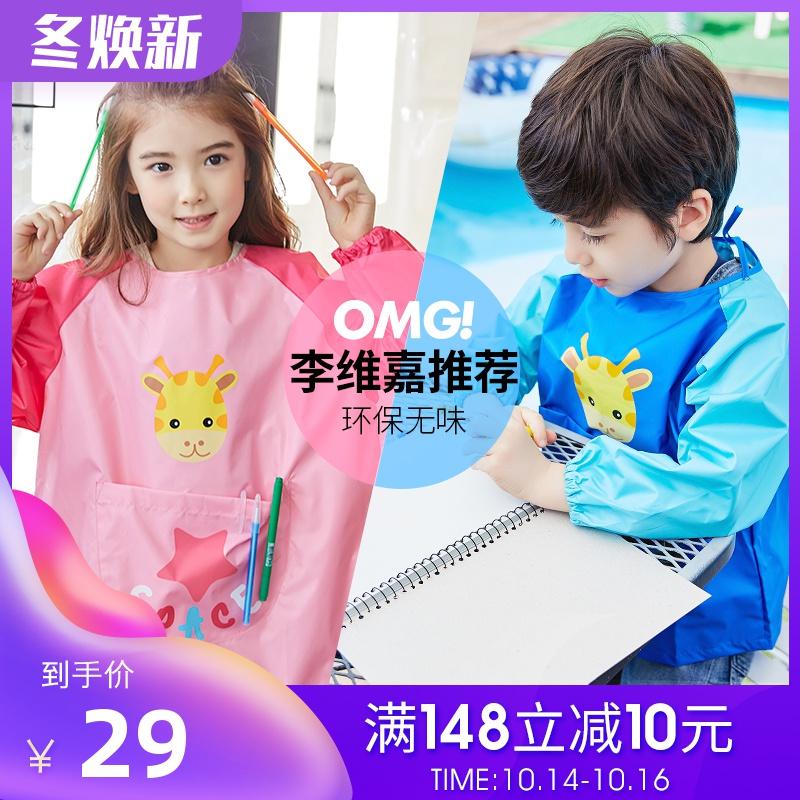 宝宝罩衣小孩绘画吃饭防水反穿儿童围裙画画围兜美术衣服夏季护衣