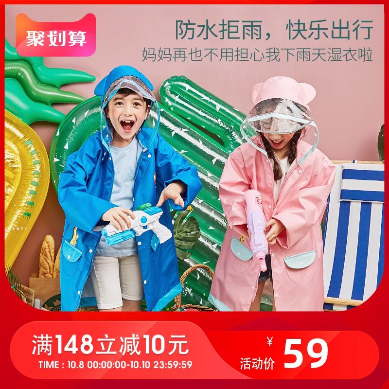 限10000张券儿童雨衣男童女童幼儿园宝宝小孩雨披小学生小中大童防水带书包位