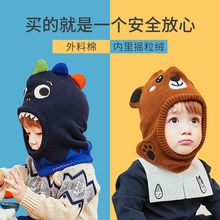 Children's Hats, Boys and Girls'Neck and Ear Protective Scarf Knitted Babies and Infants' Wind-proof Warmth in Autumn and Winter