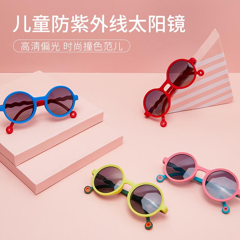 儿童太阳镜哪个牌子好,2021年儿童太阳镜品牌排行榜前十名