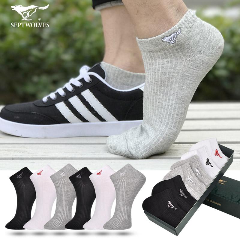 七匹狼男生襪子男短襪男士棉襪男襪四季船襪低幫隱形短筒運動襪潮