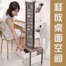 化妆品收纳架盒抽屉盒护肤保养品梳妆台桌面珠宝首饰一体置物架图片