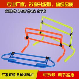可拆卸折叠跨栏 可调高度小跨栏架敏捷栏 足球训练ABS跨栏 跳格栏
