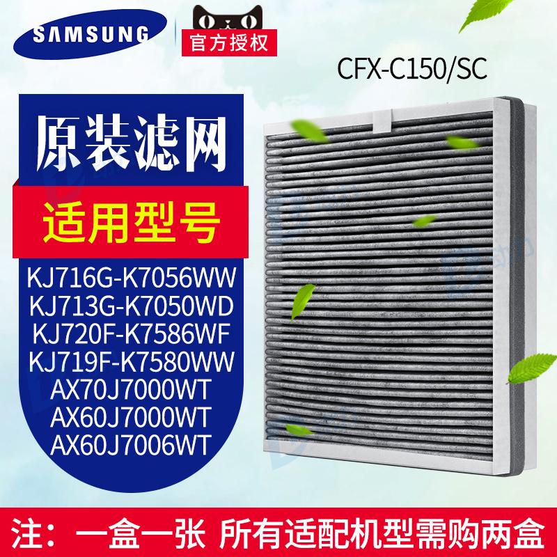 [动力电器专营店净化,加湿抽湿机配件]三星空气净化器除甲醛增强KJ716G月销量0件仅售399元