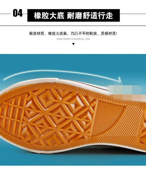 Cartoon printing of casual low top canvas shoes