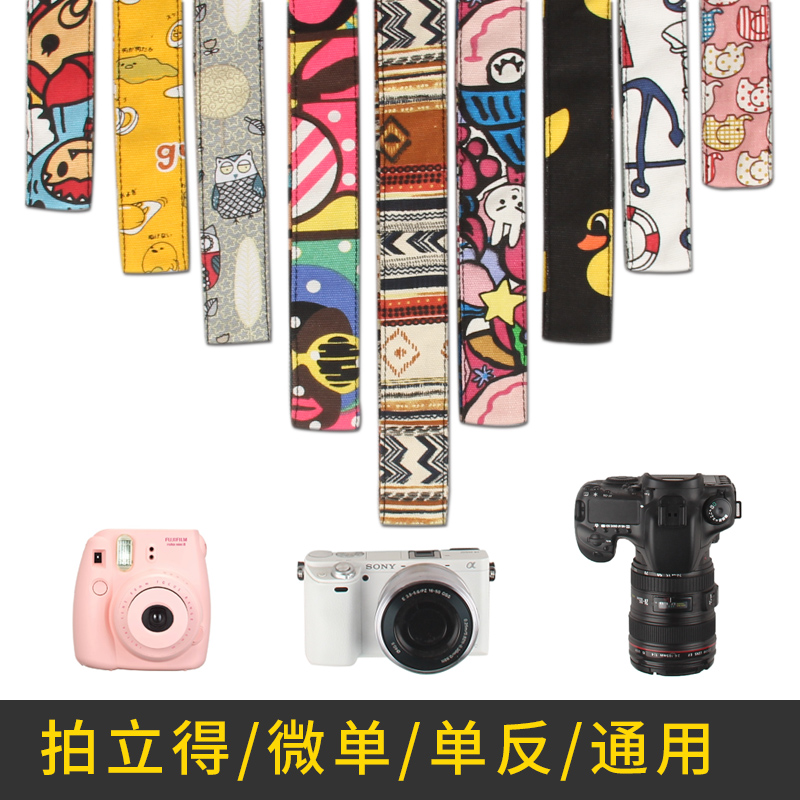 Зеркальные камера ремень личность цифровой слегка один камера с висящими шея милый мультики камера диагональ ремень общий