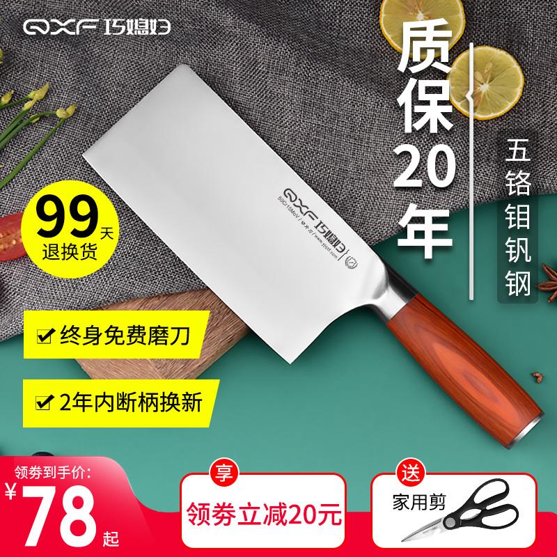 Кухонные ножи Артикул 562463363843
