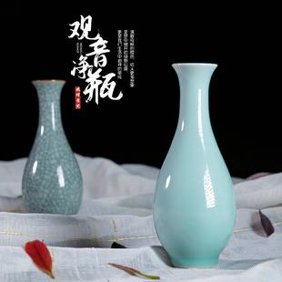 陶瓷植物家居装饰品水培小花瓶龙泉青瓷容器摆件客厅桌面插花干花