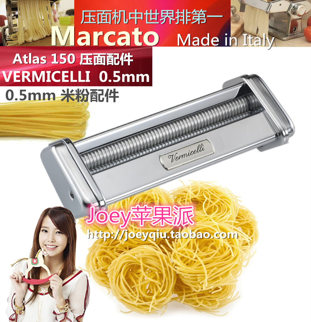 Hong Kong direct mail marcato vermichelli Italy macado 150 pressure noodles accessories Angel noodles