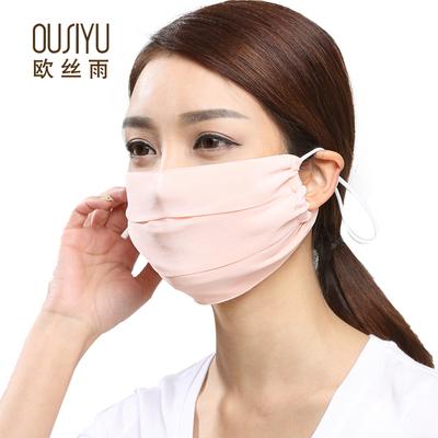 真丝防晒口罩防尘透气可清洗易呼吸女夏季天薄款防紫外线黑色遮脸