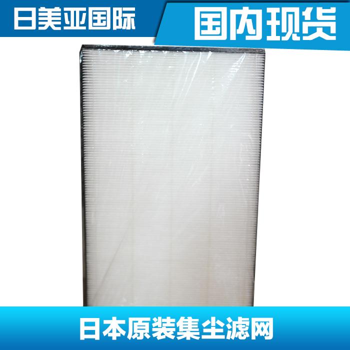[日美亚国际净化,加湿抽湿机配件]日本原装集尘滤网 DAIKIN大金空月销量2件仅售350元